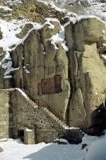 image-Geghard+Monastery